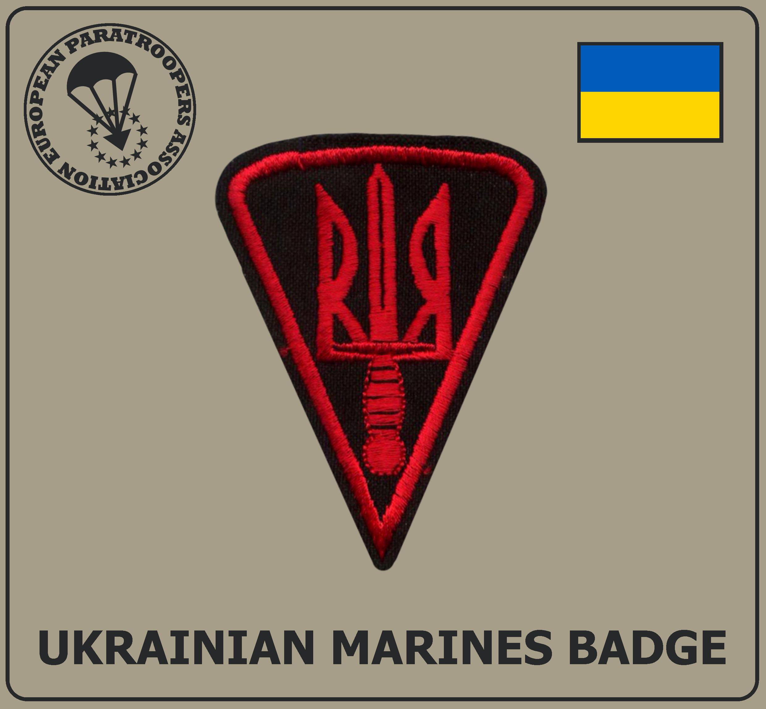 UKRAINIAN MARINES BADGE